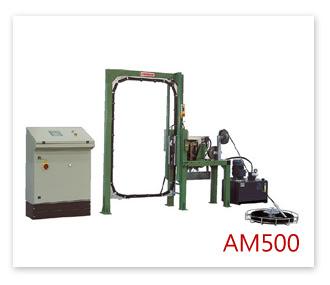 全自動鋼帶打包機AM500