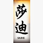 sadie - S Chinese Names Designs
