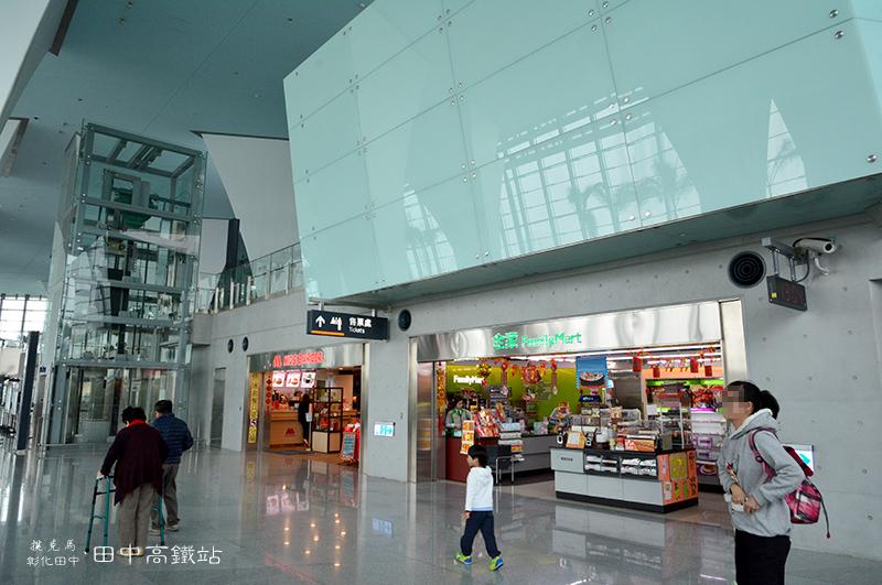 彰化田中高鐵站