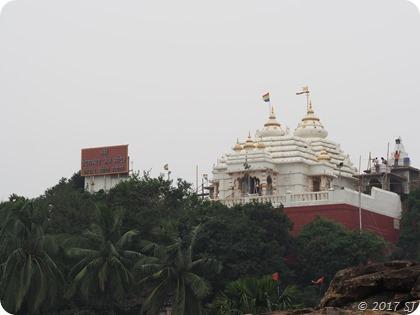 Khandagiri
