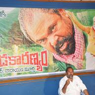 Dandakaranyam Press Meet Photos