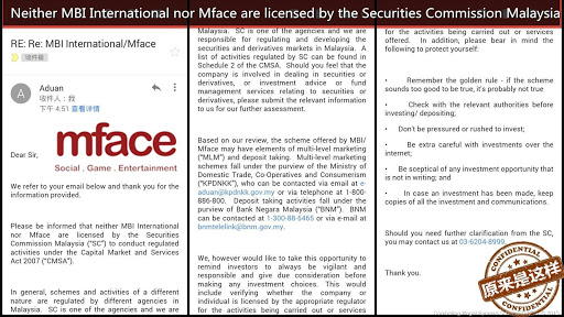 【MBI Mface 無權發行金融衍生產品Mcoin 游戲幣】   Combating Illegal Pyramid Scheme (C.I.P.S)