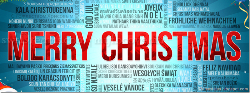 Christmas Facebook Cover pic
