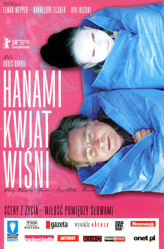 Ulotka filmu 'Hanami - Kwiat Wiśni (przód)'