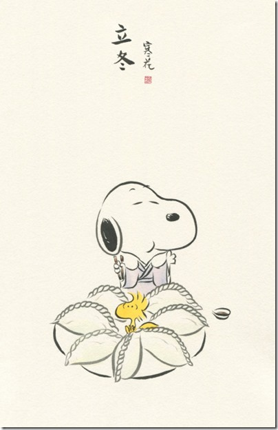 Peanuts X China Chic by froidrosarouge 花生漫畫 中國風 by寒花 19 Snoopy Winter 立冬