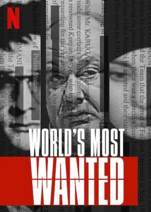 ¿Donde se esconden los más buscados?: Descubre a los criminales que todo el mundo busca