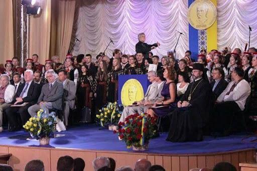 Міжнародна премія імені Івана Франка