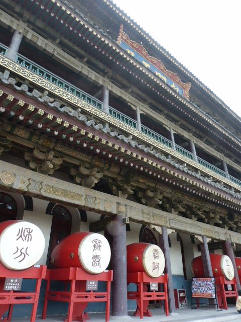 CHINE XI AN - P1070228.JPG