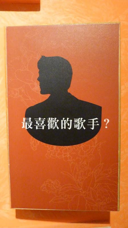 TAIWAN Archipel de Peng Hu - P1120907.JPG