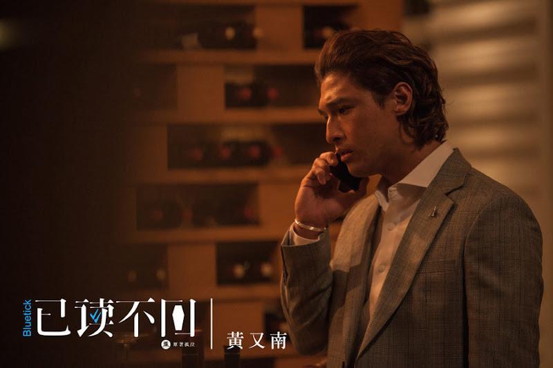 Bluetick Hong Kong / Singapore Drama