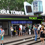 ticket office at view from N Seoul tower in Korea in Seoul, Seoul Special City, South Korea