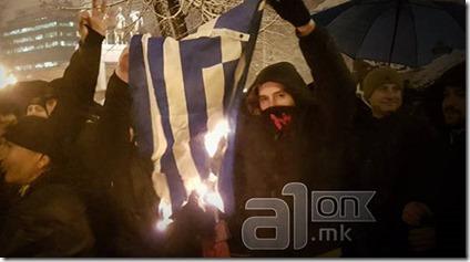 makedoniko_kke_002