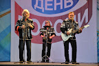 "Гала-концерт: ВИА ""Добры молодцы"""