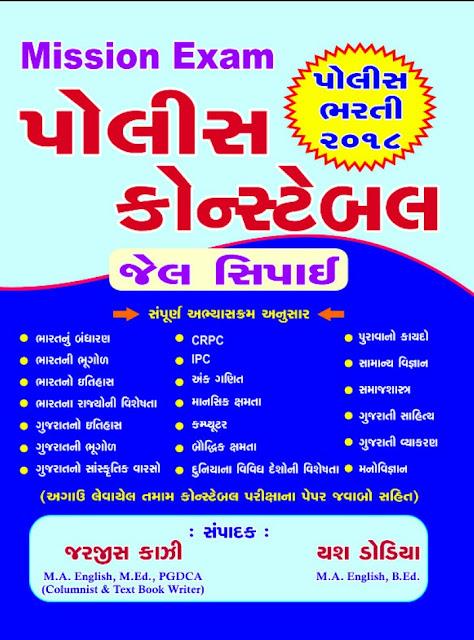 Buy Online Bharti Axa Car Insurance