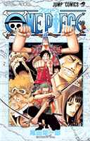 One Piece Manga Tomo 39