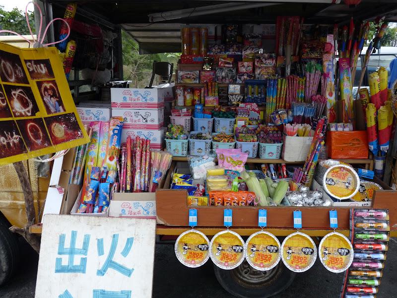 TAIWAN. Cinq jours en autocar au sud de Taiwan. partie 1 - P1150332.JPG
