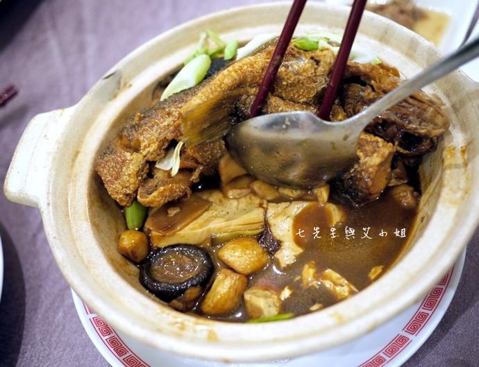 15 上海鄉村仁愛店