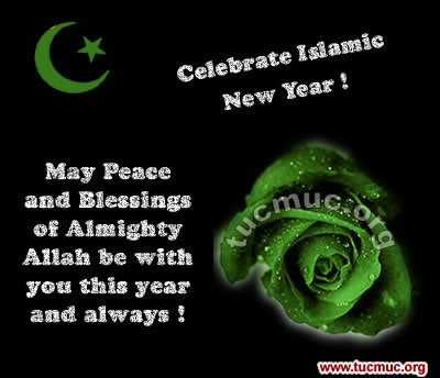 Islamic New Year Comments