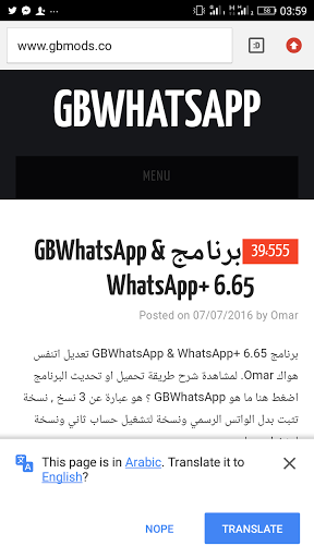 How to Download a new GBWhatsapp whenever the Old one expires