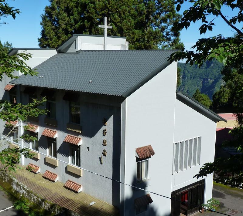 Alishan, Eglise et un confortable et sympatique dortoir bon marché