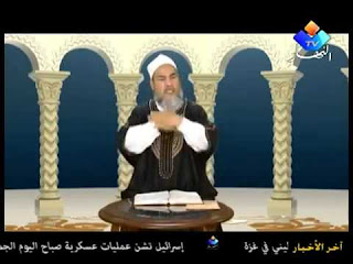 Cheikh Chems-eddine fustige l'emprunt obligataire et le ministre de la culture (vidéo)