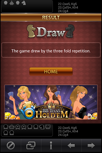 배틀체스 싱글(Battle Chess Single) screenshot 15