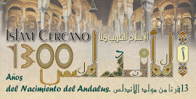 1300 años del nacimiento de Al-Andalus. 2011. Centro Cultural Islámico de Valencia
