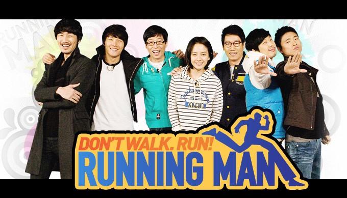 Selamat Tinggal Running Man