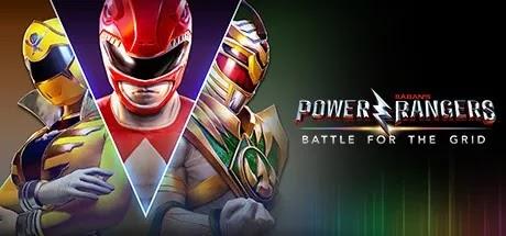 أفضل ألعاب القتال 2021 Powerrangers