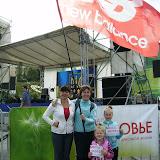 27 мая 2012 г. учредители МГО Мозирон приняли участие в спортивно- благотворительном забеге Пробег под каштанами - 2012