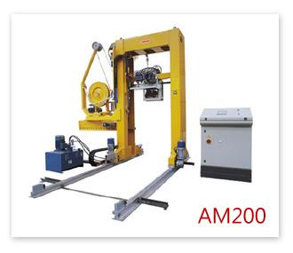 全自動鋼帶打包機AM200