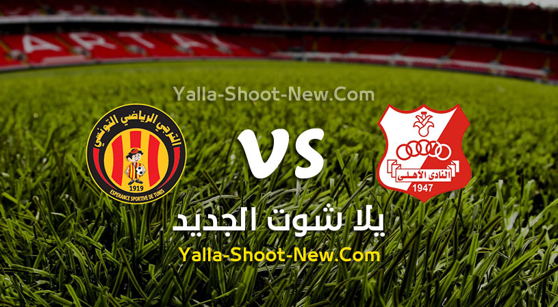 مباراة الترجي والأهلي بنغازى