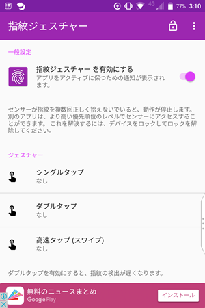 Screenshot_20170624-031014