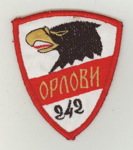 SerbianAF 242 LBAE v1.JPG