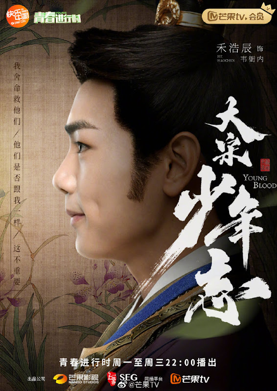 Young Blood China Drama