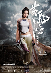 Angela Baby với bộ phim Rise of the legend 2014 !
