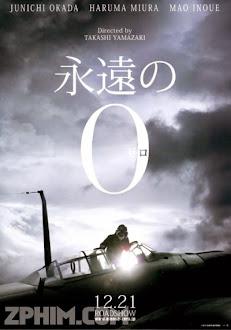 Số 0 Bất Diệt - The Eternal Zero (2013) Poster