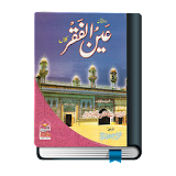 Ain-ul-Faqr file APK Free for PC, smart TV Download