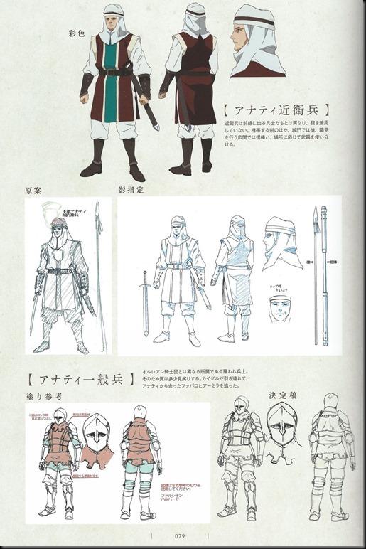 Shingeki no Bahamut Genesis Artworks_814079-0081