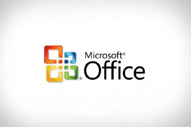 MicrosoftOffice.jpg