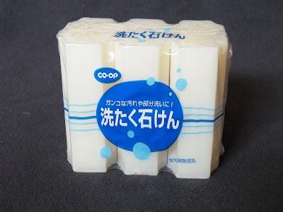 CO・OP洗たく石けん