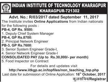 [IIT+Kharagpur+Non-Teaching+Notice+2017+www.indgovtjobs.in%5B2%5D]