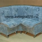 """Модель """"Фантазия"""" набор: кресло 450 мм, угловая секция (Letizia 208 - Marble 208)"""