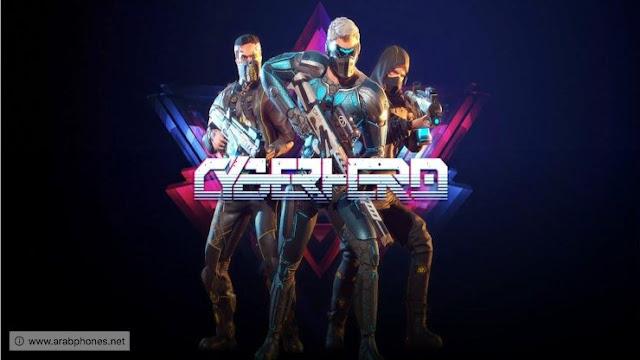 CyberHero
