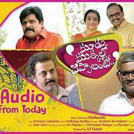Moodu Mukkallo Cheppalante Movie Stills