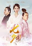 Vân Trung Ca - Đại Hán Tình Duyên - Love Yun Ge From The Desert poster