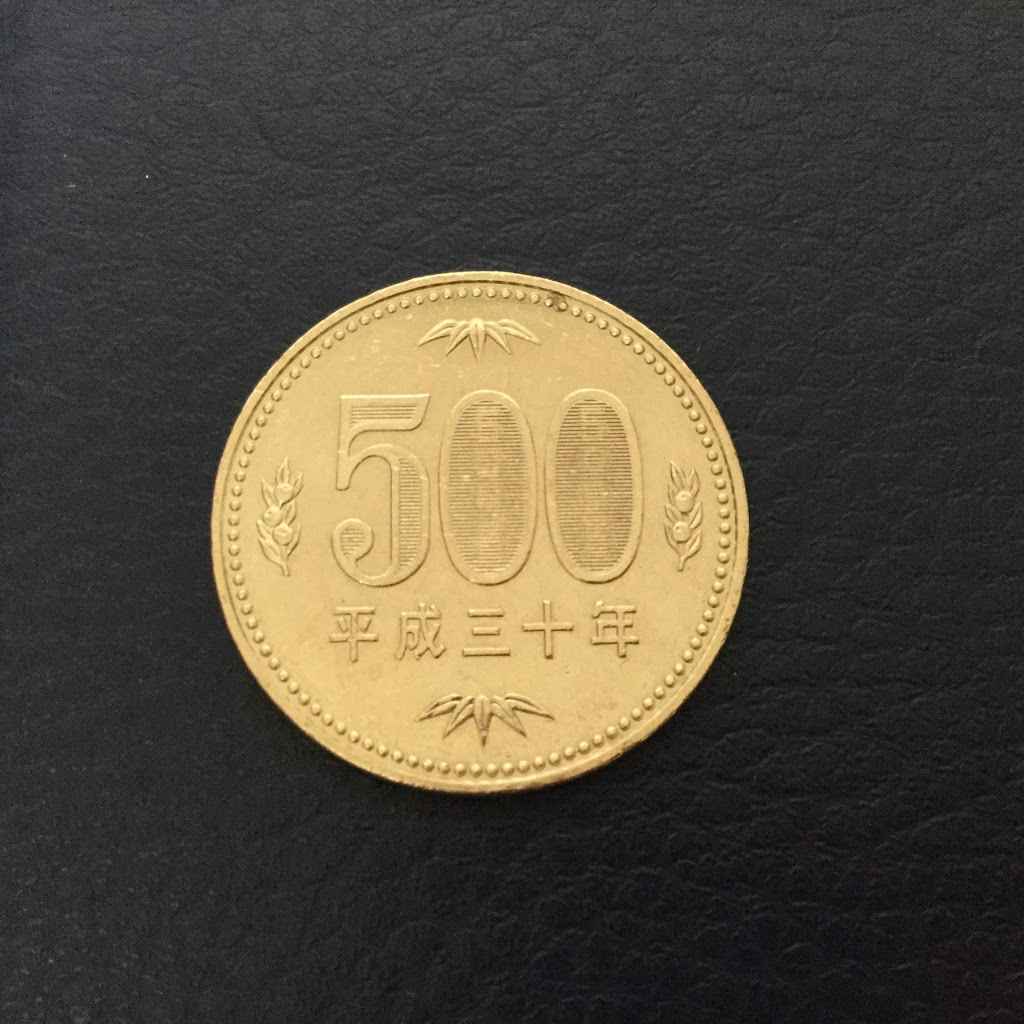 平成 31 年 の 500 円 硬貨