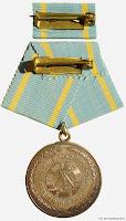 042 Friedrich-Engels II medailles