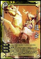 God Zhao Yun 4