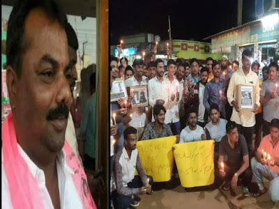 Telangana-Rashtra-Samiti-k-Leader-Madhu-Yadav-Ne-kiya-Balatkar